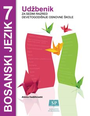 Bosanski jezik 7 SP